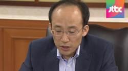 """""""유병언법 통과 지연 6000억대 수습 비용 국민이 부담할 판"""""""