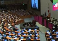 여당·유가족 3차 협상 결렬 … 국회는 투표 한 번 하고 끝