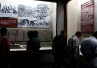 [르포] 중국인민항일전쟁기념관을 가다 ①