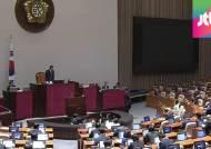 국회, '원포인트' 본회의…세월호 특별법 공방 여전