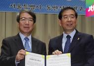 [야당] 정운찬 만난 박원순…'대선주자' 행보 넓히나?