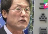 교육부·서울교육청 '자사고 폐지' 정면충돌