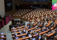 [취재파일] 보너스 챙긴 '방탄 국회'…그들만의 추석