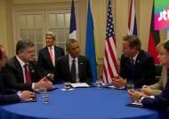 """우크라이나 대통령 """"반군과 휴전 협정 체결할 예정"""""""