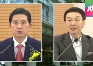 금감원, KB 수뇌부 중징계…임영록 회장 사퇴 거부