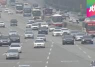 추석 연휴 이틀째…귀성길 주요 고속도로 흐름 원활
