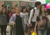 오늘 50만명 열차 이동…서울역도 귀경 인파로 북적