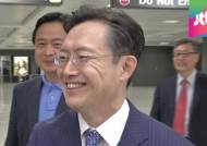 """황준국 6자회담 수석 방미…""""북핵 문제 등 협의할 것"""""""