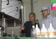 """""""청자·전통주 살리자""""…가업 잇는 전남 강진 청년들"""