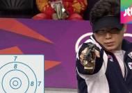 34년 만에 깼다 … 진종오, 50m 권총 세계기록