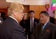 유럽-미국-일본-러시아…북한, 5각 동시 외교전 이유는?