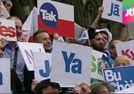 스코틀랜드 독립 투표 파장…'분리 후 자립' 가능한가?