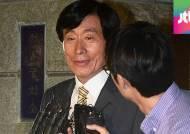 [청와대] 정치활동 유죄, 대선개입 무죄…원세훈 판결 후폭풍