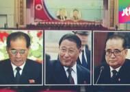 미국·일본·러시아…북한의 동시다발 외교 공세, 왜?