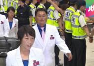 북한 아시안게임 선발대 94명 인천 도착