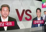 김무성-최경환, 재정 논란으로 충돌하는 여권 2인자들