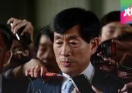[국회] 원세훈 판결 놓고 '정치공세' vs '정권 눈치보기'