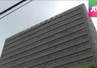 건보공단-담배회사 소송 오늘 첫 재판…537억 규모