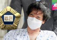 삼성가의 탄원에도…'대기업 총수 범죄 엄단' 재확인