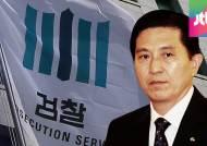 [단독] 검찰, 임영록 회장 수사착수…조만간 소환 검토