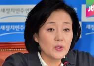 [야당] '탈당설' 박영선 두문불출…쑥대밭 된 새정연
