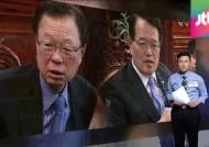 국회 파행에 성추행 논란까지…전현직 국회의장 수난