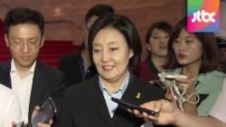 탈당 카드 꺼낸 박영선…혼돈의 새정치연합, 어디로?