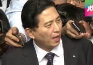 금융당국, KB 모든 계열사에 감독관 … 임영록 사퇴 압박