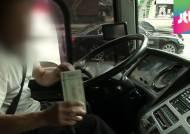 16만 요우커 몰려오지만…시내 떠도는 관광버스, 왜?