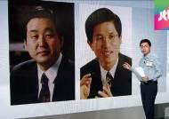 김무성-김문수, 두 MS의 동거…윈윈이냐 대결이냐?