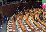 """[국회] 장기파행에 의원들도 """"무용론""""…진정성은 '글쎄'"""