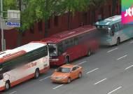 요우커 몰려오는데…주차난에 관광버스 시내 '뱅뱅'