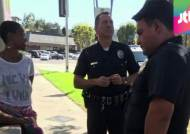 미 경찰, 흑인 여배우 '매춘부' 오인…인종차별 논란