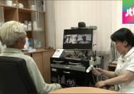 의협 '강한 반발'에도…원격의료 시범사업 이달 강행