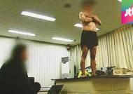 한국체대, 10년 넘게 학생 상대 '불법 생체실험' 자행