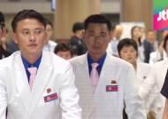 AG 북한 선수단 본진 87명 입국…선수촌 입촌 마무리