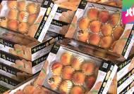 이른 추석에 뒷북 출하…과일값 폭락에 농가·상인 '시름'