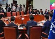 [야당] 또한번 비상 비대위…새 위원장에 문희상 선출