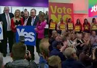 """""""우린 영국과 달라"""" 스코틀랜드, 독립 원하는 이유는?"""