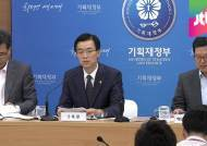 내년 예산 '376조' 경기부양 총력…재정 건전성 우려도