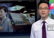 내년도 376조 베팅 예산…그 와중에 사라진 세 가지는?