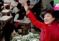 [예산으로 본 박근혜 공약]③ 수퍼예산에 없는 고교무상교육