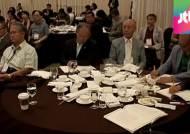 '신라 왕경 복원' 심포지엄…학계 인사 등 300여 명 참석