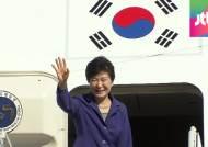 박 대통령, 유엔총회 참석차 출국…캐나다 국빈 방문