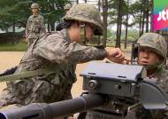 1등 포병장교에서 수퍼맘까지…육군 '여군 전성시대'