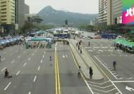 광화문 '차 없는 거리'…거리 바둑대결 등 볼거리 풍성