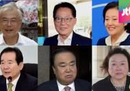 야당, 중진급 비대위원 6명 인선…김한길·안철수 빠져