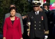 박 대통령, 캐나다 국빈만찬 참석…한반도 통일 협조 당부
