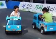 청계광장에서 열린 '2014 승용차 없는 주간' 행사