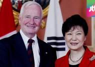 한·캐나다 교역품 99% 10년 내 무관세 … 박 대통령·하퍼 총리 내일 FTA 서명식